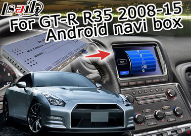 Rear View Android Navigation Box 3GB RAM 32GB ROM Nissan GT-R R35 With Carplay Optional